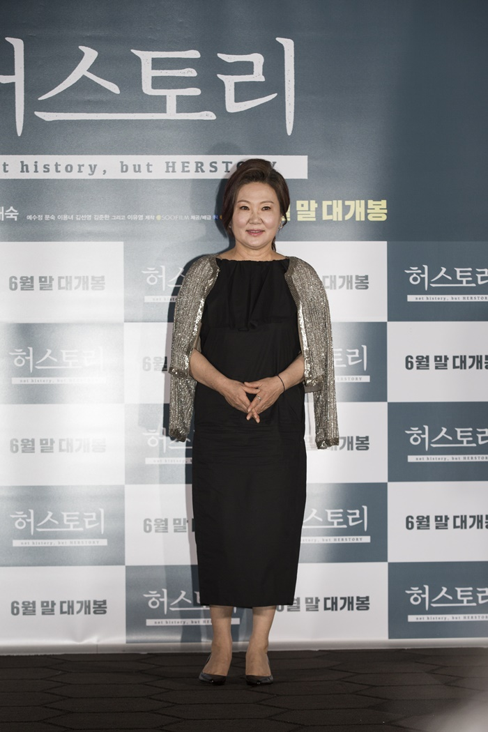 김해숙은 위안부 피해자 배정길 할머니 역이다. 사진 NEW