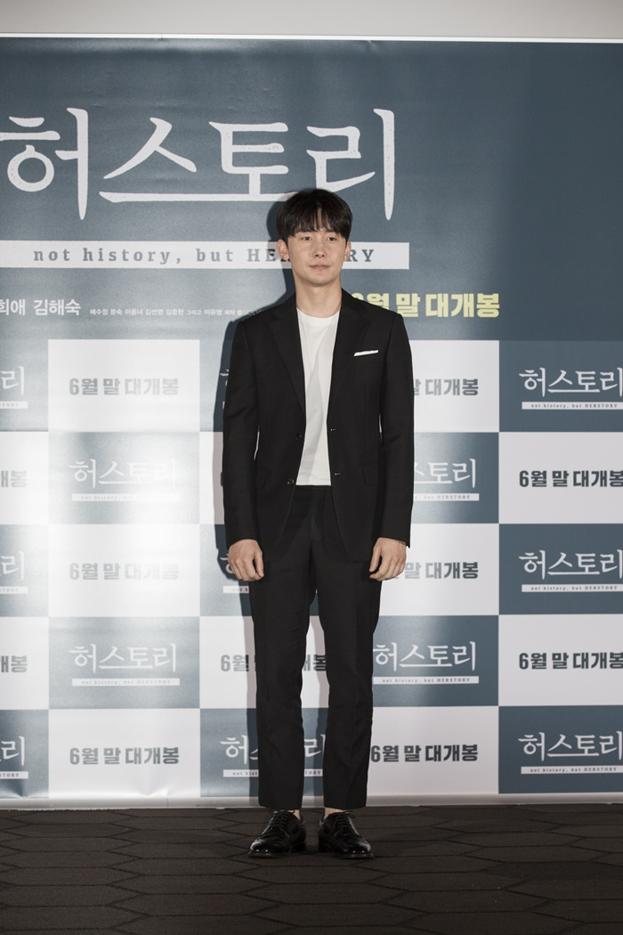김준한은 관부재판의 변론을 맡은 이상일 변호사 역이다. 사진 NEW