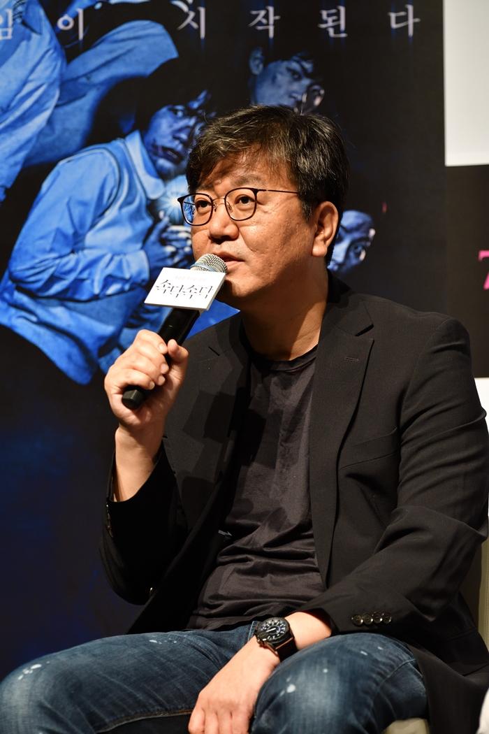 '백프로'(2014) '울언니'(2014)의 조감독을 거친 최상훈 감독은 '속닥속닥'으로 첫 장편 영화 연출을 맡았다. 사진 그노스