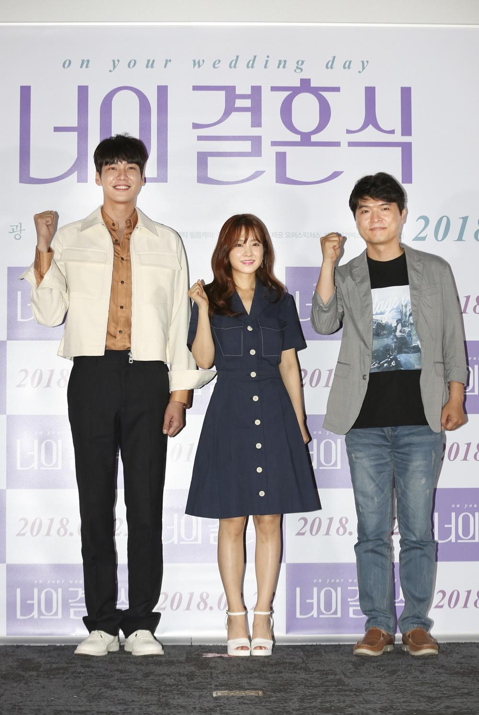 박보영과 김영광이 '너의 결혼식'으로 다시 만났다. '피끓는 청춘'(2014) 이후 4년만이다. 사진 메가박스플러스엠