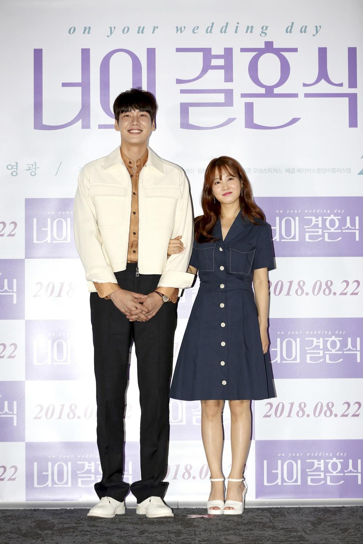 박보영과 김영광은 '너의 결혼식'이 공감가는 지점이 많은 로맨스가 될 것이라 자신했다. 사진 메가박스플러스엠