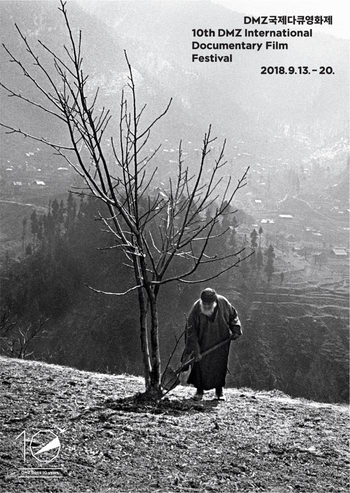 '천 그루의 나무를 심는 사람'은 10주년을 기념한 영화제 포스터다. 사진 제10회 DMZ 국제다큐영화제