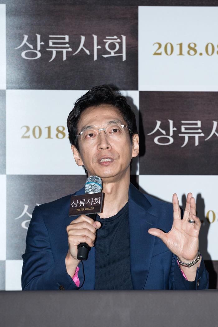 변혁 감독은 '상류사회'를 통해 끊임없이 위로 상승하고자 하는 한국 사회의 에너지를 담고자 했다. 사진 롯데엔터테인먼트