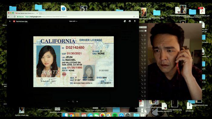 데이빗은 구글을 통해 다양한 사람들의 이름과 사진을 검색하고 딸을 추적한다. 사진 소니픽처스코리아