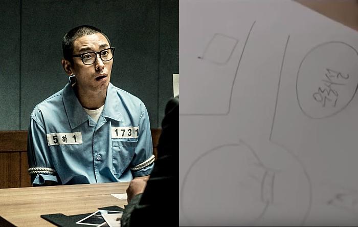 '그것이 알고 싶다'에서 범인 이두홍은 자술서를 요구한 김정수 형사에게 11건의 사건 리스트를 자필로 써 낸다. 사체를 묻은 곳도 직접 약도를 그려서 자세한 설명을 덧붙였다. 사진 쇼박스, '암수살인' 예고편 캡쳐