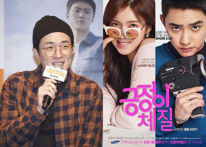 사진 CJ엔터테인먼트, 삼성