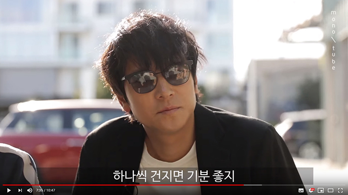 사진 강동원 유투브