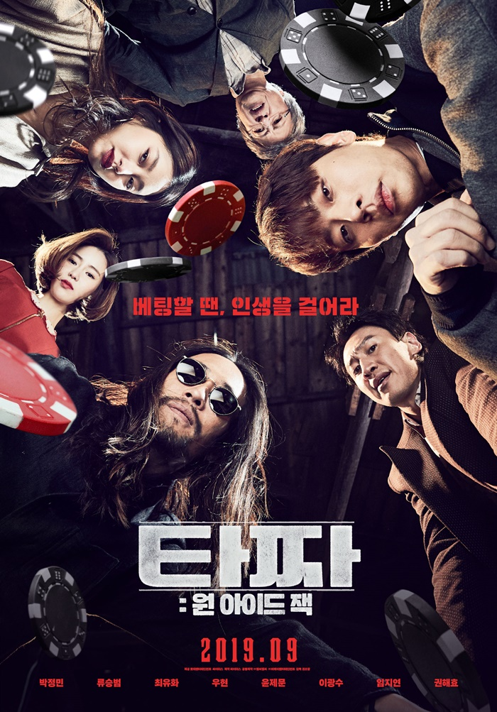 사진 영화 포스터