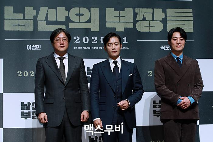 배우 곽도원, 이병헌, 이희준이 포토타임을 갖고 있다.