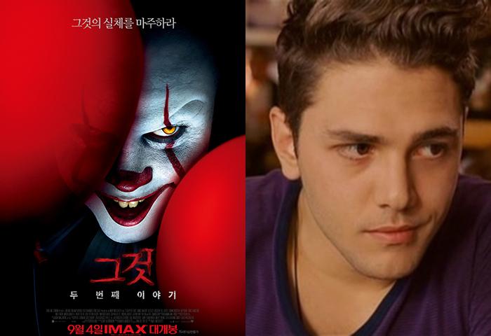 영화 '그것: 두 번째 이야기' 포스터, 영화 '그것: 두 번째 이야기'에 출연한 배우 자비에 돌란. 사진 워너브라더스 코리아, 엣나인필름