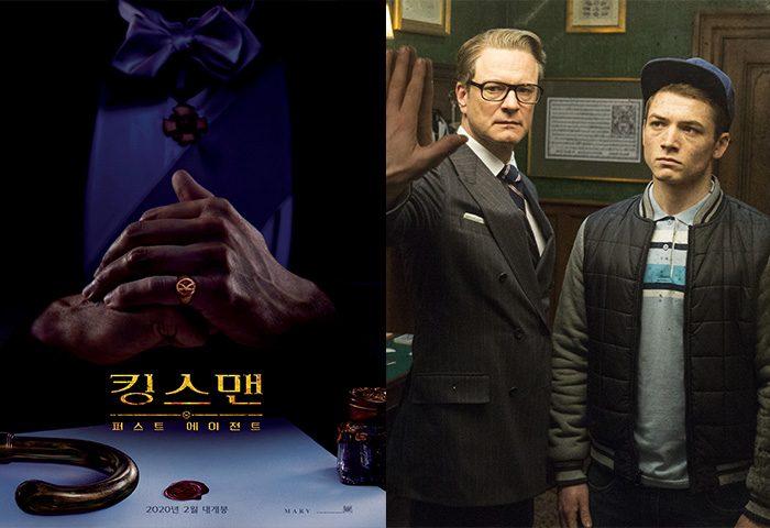 영화 '킹스맨: 퍼스트 에이전트' 포스터, 영화 '킹스맨: 시크릿 에이전트' 스틸(왼쪽부터). 사진 이십세기폭스코리아