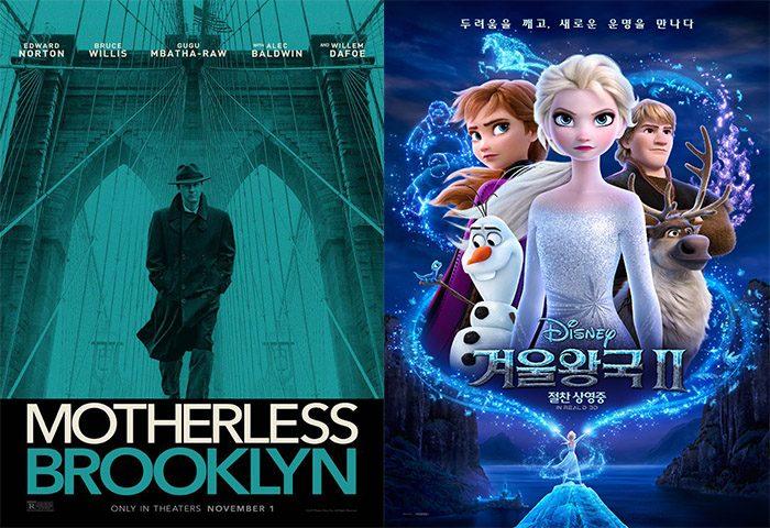영화 '머더리스 브루클린'(왼쪽)과 '겨울왕국 2' 포스터. 사진 워너브러더스, 월트디즈니컴퍼니코리아