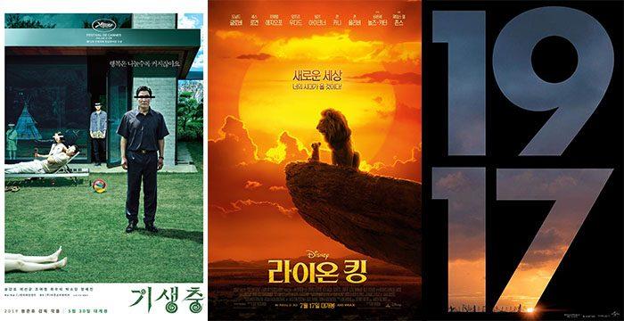 영화 '기생충', '라이온 킹', '1917' 포스터(왼쪽부터). 사진 CJ엔터테인먼트, 월트디즈니컴퍼니코리아, 유니버셜픽쳐스