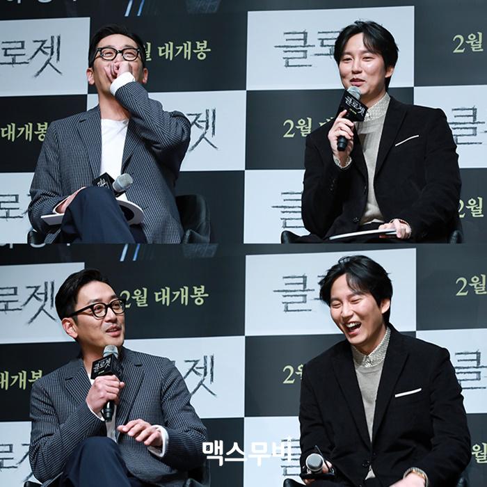 배우 하정우, 김남길이 질문에 답하고 있다.