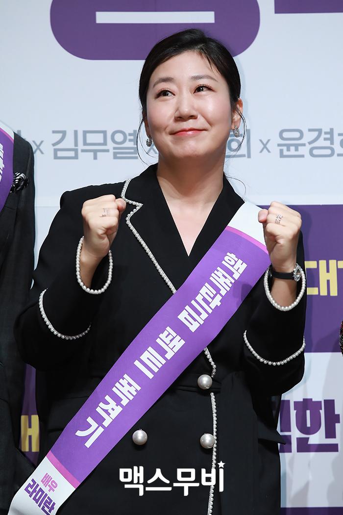 배우 라미란이 포토타임을 갖고 있다.