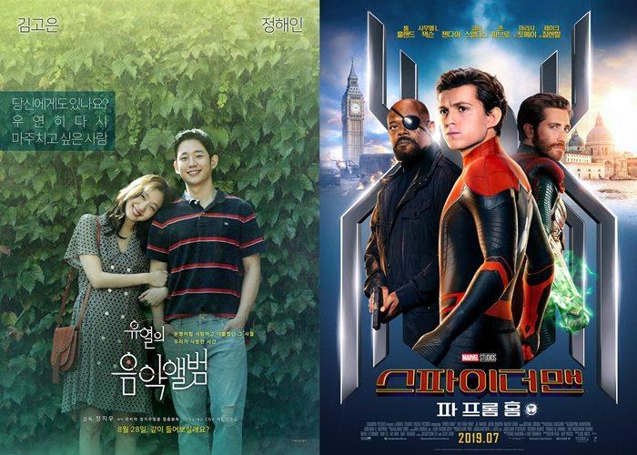 영화 '유열의 음악앨범', '스파이더맨: 파 프롬 홈' 포스터. 사진 CGV 아트하우스, 소니픽처스코리아