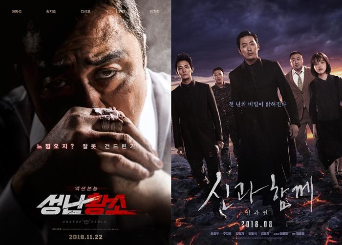 영화 '성난황소', '신과함께-인과 연' 포스터. 사진 쇼박스, 롯데엔터테인먼트