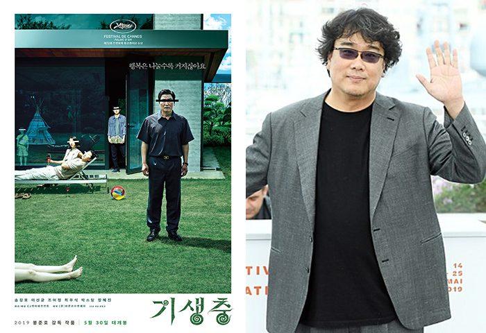 영화 '기생충' 포스터(왼쪽)와 봉준호 감독. 사진 CJ 엔터테인먼트
