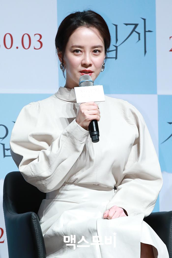 영화 '침입자'에 출연한 배우 송지효. 사진 .