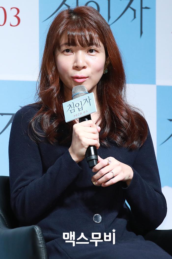영화 '침입자'를 연출한 손원평 감독. 사진