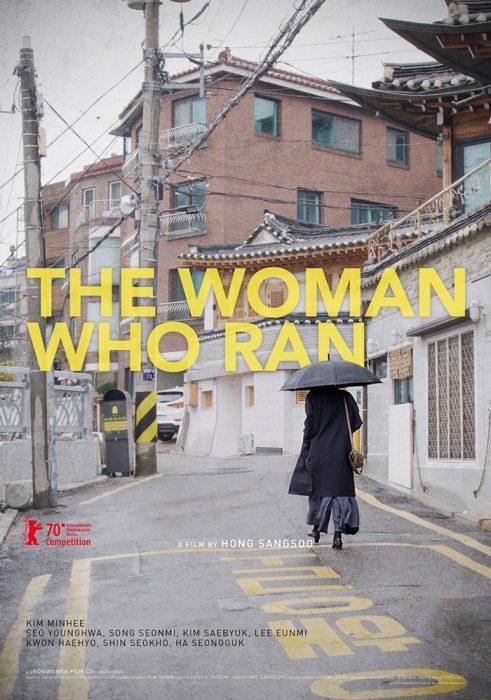 영화 '도망친 여자' 포스터. 사진 (주) 영화제작전원사 , 콘텐츠판다