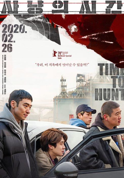 영화 '사냥의 시간' 포스터. 사진 (주)리틀빅픽처스