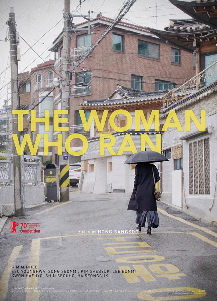 영화 '도망친 여자' 포스터. 영화제작전원사