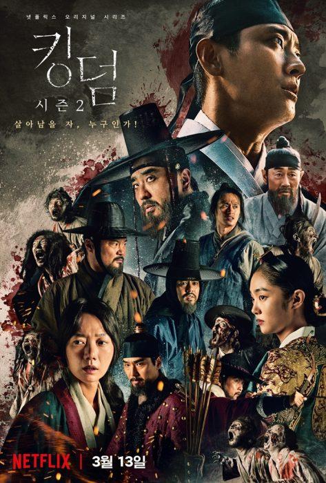 넷플릭스 오리지널 시리즈 '킹덤 2' 포스터. 사진 넷플릭스