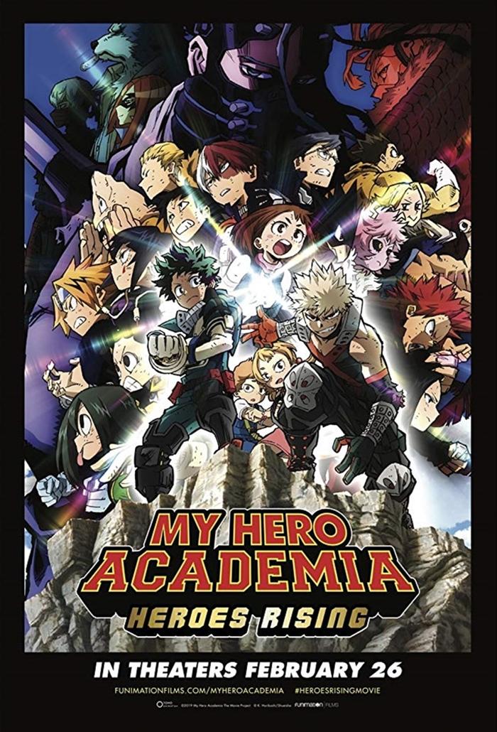 영화 '나의 히어로 아카데미아 더 무비: 히어로즈 라이징' 포스터. 사진 FUNimation Entertainment