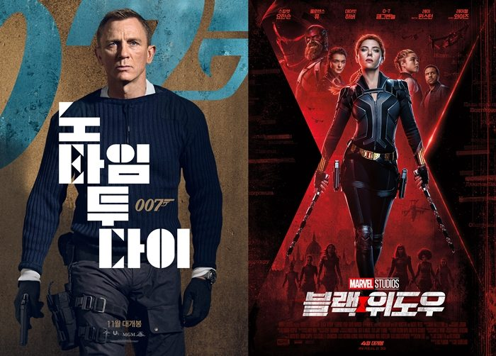 영화 '007 노 타임 투 다이', '블랙 위도우' 포스터. 사진 유니버설 픽쳐스, 월트 디즈니 컴퍼니 코리아