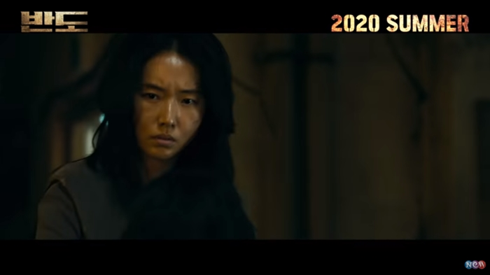 영화 '반도' 1차 예고편. 사진 NEW