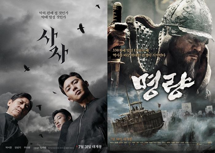 영화 '사자', '명량' 포스터. 사진 롯데엔터테인먼트, CJ엔터테인먼트
