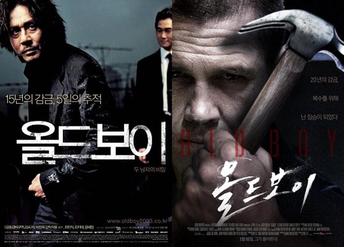 영화 '올드보이' 포스터. 사진 쇼이스트, CJ 엔터테인먼트, 나이너스엔터테인먼트㈜