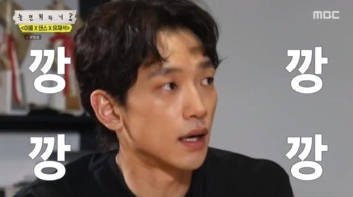 MBC '놀면뭐하니?'에 출연한 비. 사진 MBC