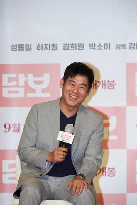 영화 '담보' 제작보고회. 배우 성동일. 사진 CJ엔터테인먼트