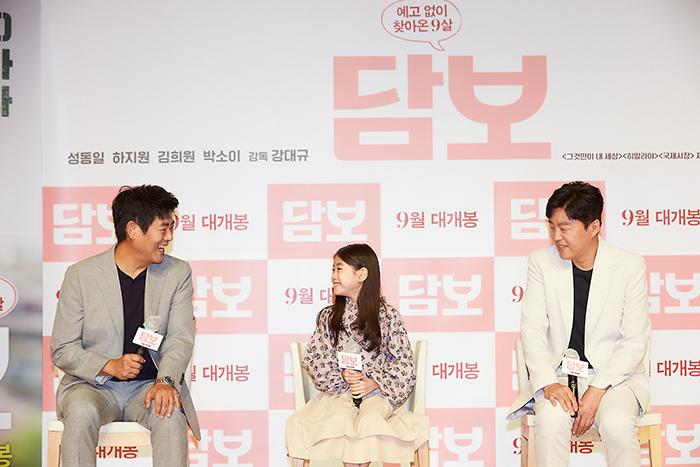 배우 성동일, 박소이, 김희원이 질문에 답하고 있다. 사진 CJ 엔터테인먼트