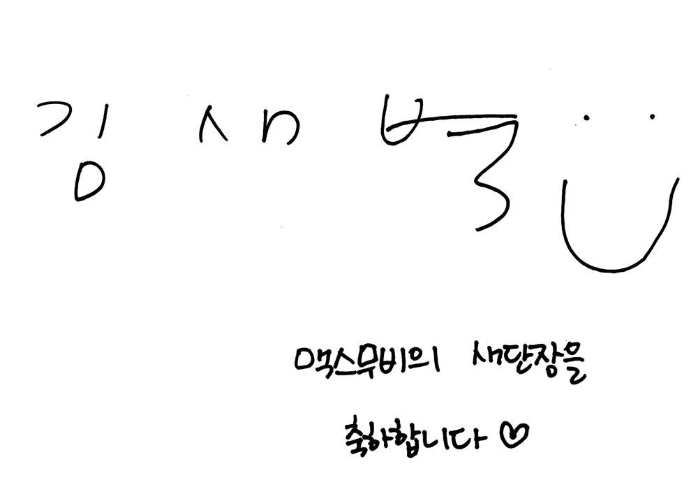 배우 김새벽. 사진 BH엔터테인먼트