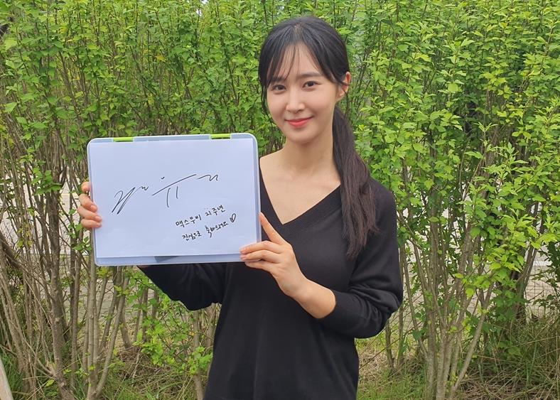 가수 겸 배우 권유리. 사진 SM 엔터테인먼트