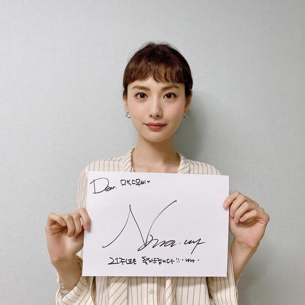 가수 겸 배우 나나. 사진 플레디스