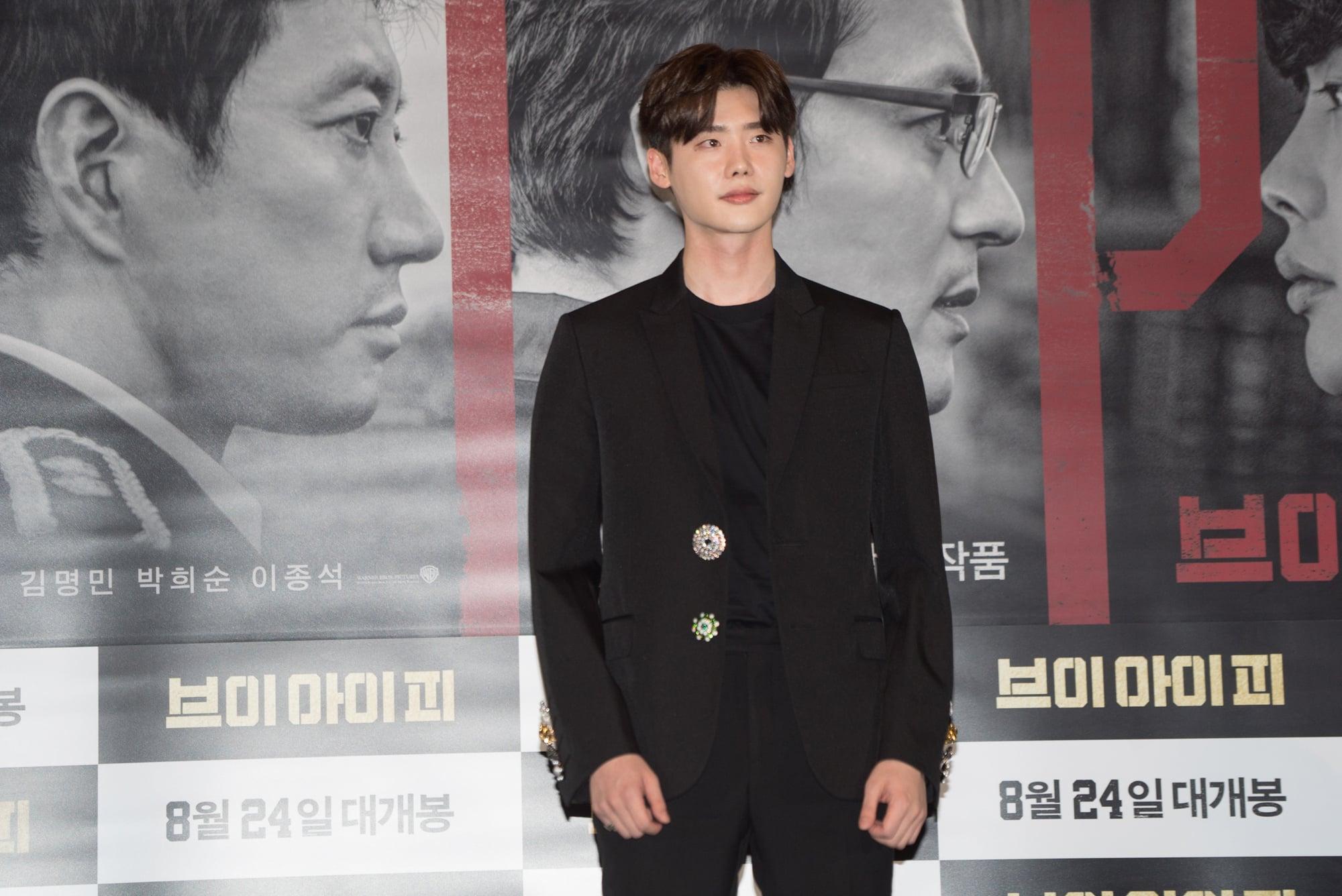 배우 이종석. 사진 워너브러더스 코리아(주)