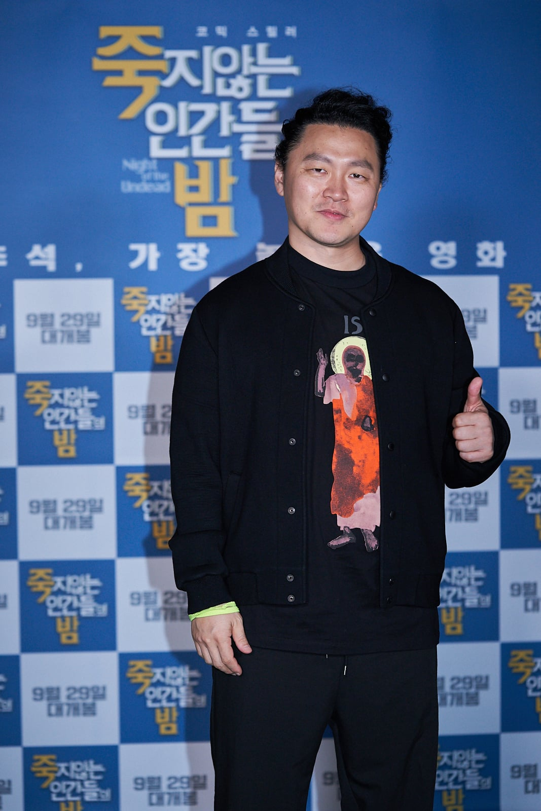영화 '죽지않는 인간들의 밤' 출연 배우 양동근. 사진 TCO(주)더콘텐츠온