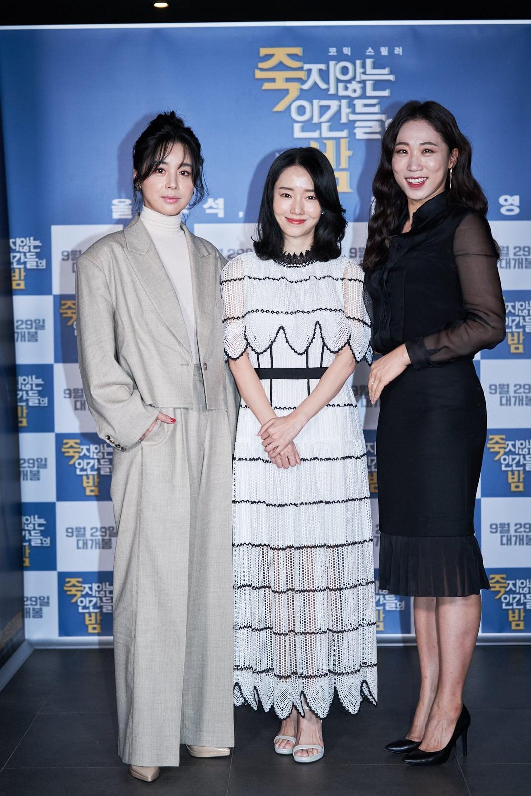 영화 '죽지않는 인간들의 밤' 동창 3인방. 배우