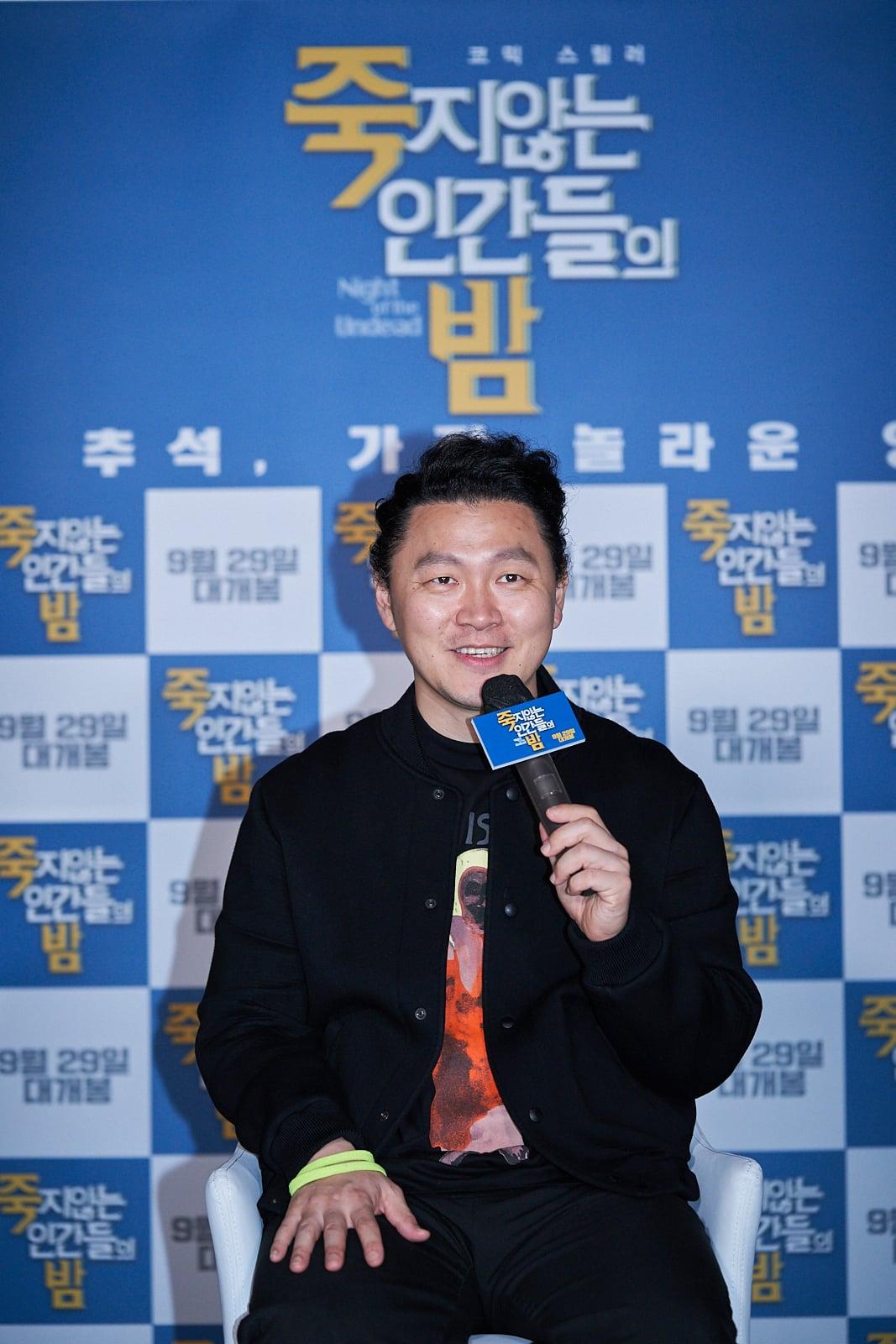 배우 양동근. 사진 TCO(주)더콘텐츠온