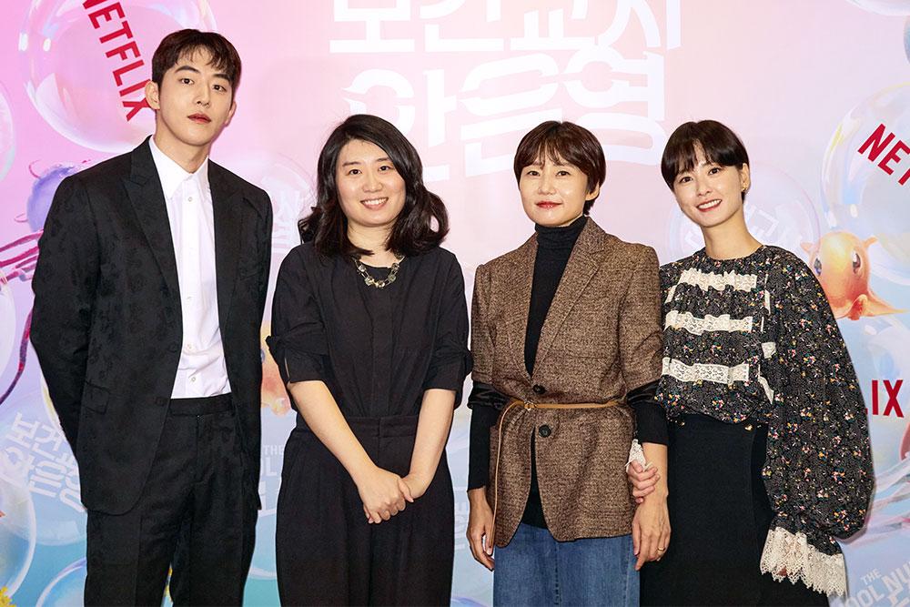 넷플릭스 오리지널 시리즈 '보건교사 안은영' 주역. 사진 넷플릭스