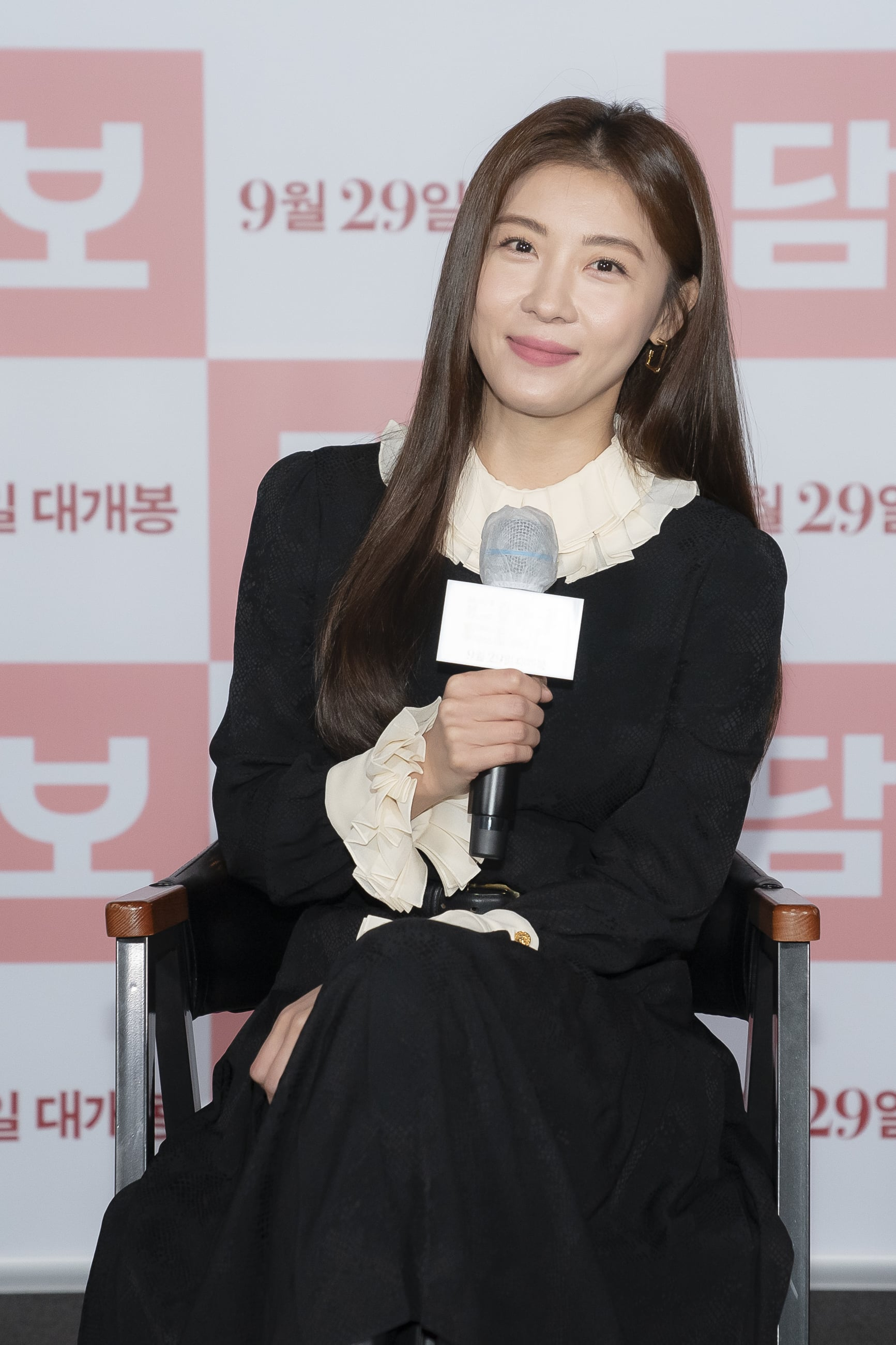 영화 '담보' 출연 배우 하지원. 사진 CJ엔터테인먼트