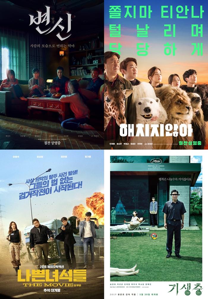tvN 추선 특선영화