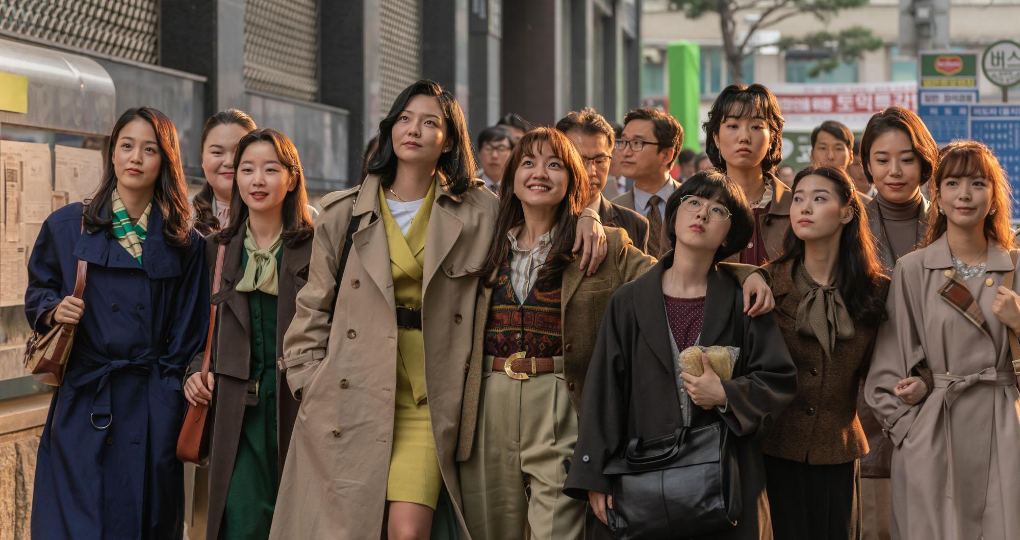 영화 '삼진그룹 영어토익반' 스틸. 사진 롯데엔터테인먼트