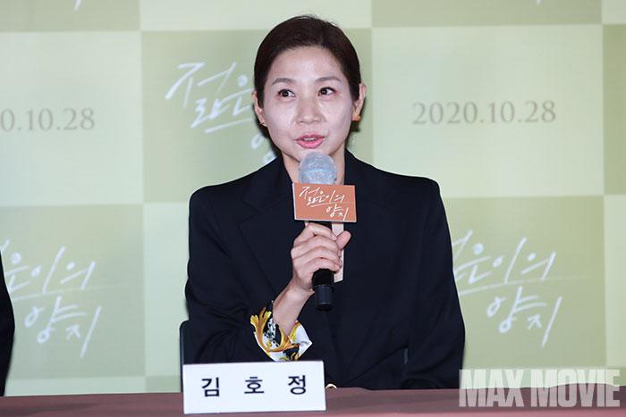 영화 '젊은이의 양지' 배우 김호정. 사진 손해선 기자