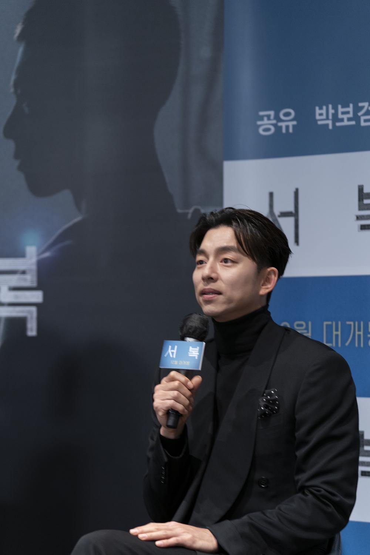 영화 '서복' 배우 공유. 사진 CJ엔터테인먼트