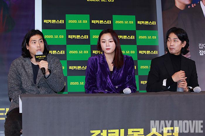 영화 '럭키 몬스터' 봉준영 감독(왼쪽부터), 배우 장진희,  김도윤. 사진 손해선 기자
